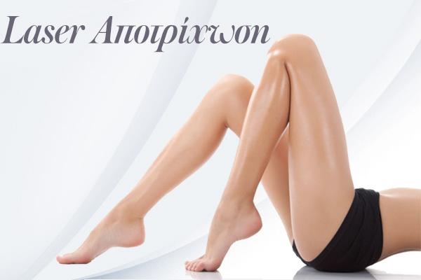 Skinmed Dermatology   Laser 2d34269b77a